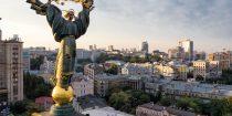 Весенние каникулы в Киеве