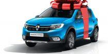 С TPG отдыхай - Renault Sandero забирай!